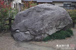 カワイイ亀石と恐ろしい鬼の俎・雪隠。「秋の明日香村旅行」その4(奈良)