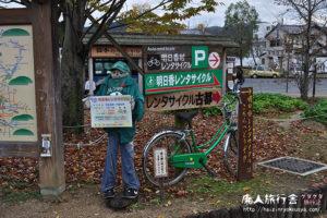 キトラ古墳壁画体験館は工事中でした。「秋の明日香旅行」その1(奈良)