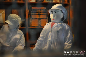 蔵の中の秘密製造所。くすり資料館。「高取町家の雛めぐり」その4(奈良)