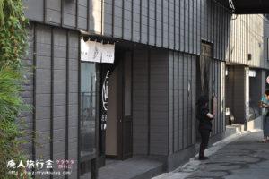 白昼堂々忍ばない忍者が居た。京都迷宮案内!?(京都)