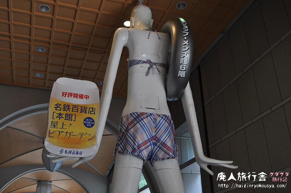 nanachan-4