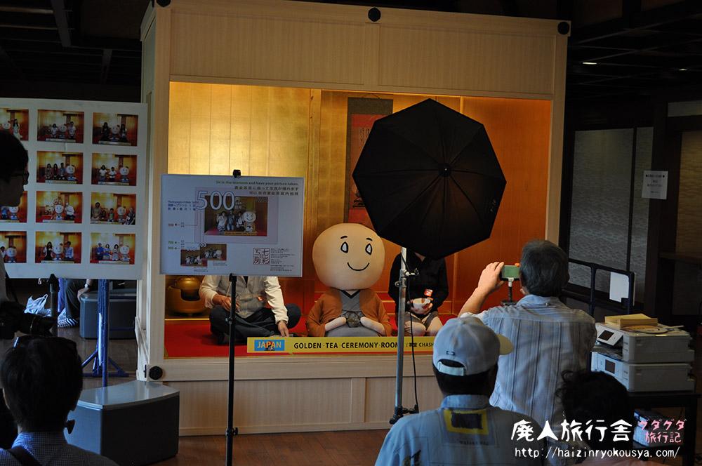 黄金の茶室で謎の茶の達人との記念撮影!大阪城西の丸庭園迎賓館(大阪)