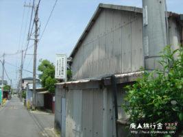 なんじゃこりゃ?な変わり種爪楊枝がいっぱい!つまようじ資料室(大阪)