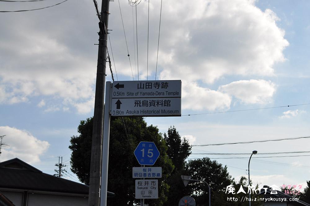 yamadaderaato-2