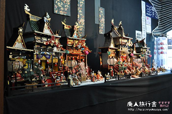 kudoyama-jiorama-12