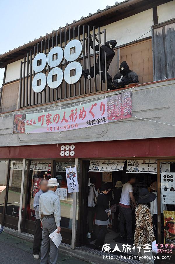 kudoyama-jiorama-13