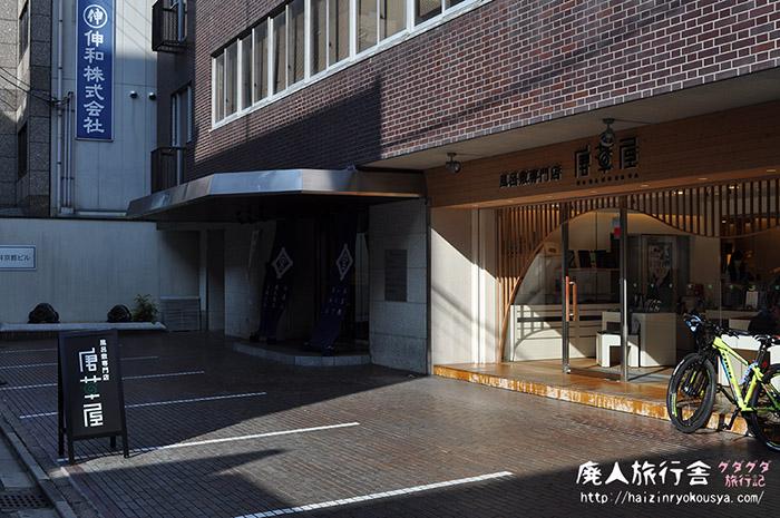 マニアック!風呂敷専門博物館!宮井ふろしき・袱紗ギャラリー(京都)