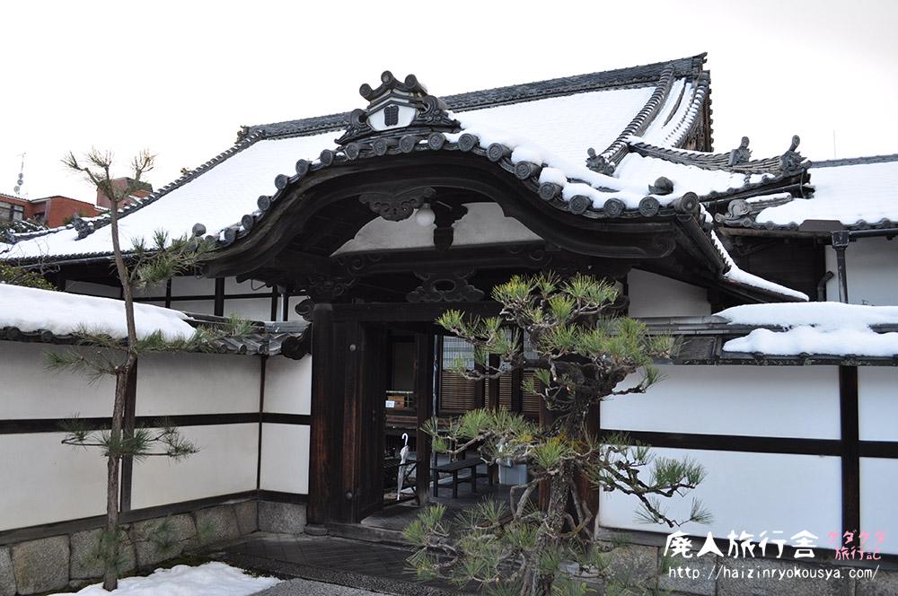 京の冬の旅。建仁寺久昌院の特別公開を見に行った。(京都)