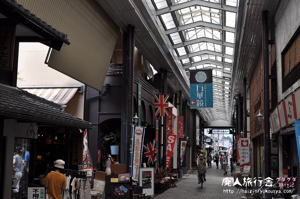 日本一の万華鏡がある場所はパラダイスだった! 長浜旅行その5(滋賀)