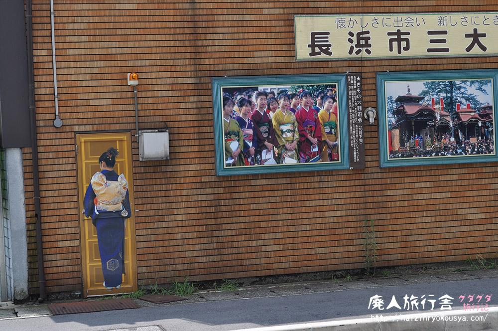 長濱御坊大通寺と参道近くで見つけたトリックアート 長浜旅行その1(滋賀)