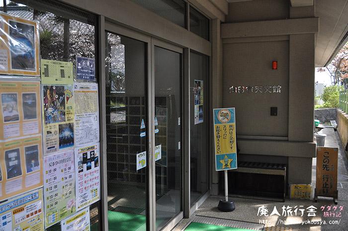 桜の名所!向日神社の桜のトンネルと向日市天文館。(京都)