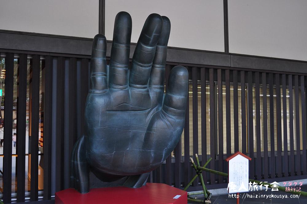 大仏様の右手に圧倒される!東大寺ミュージアム!(奈良)