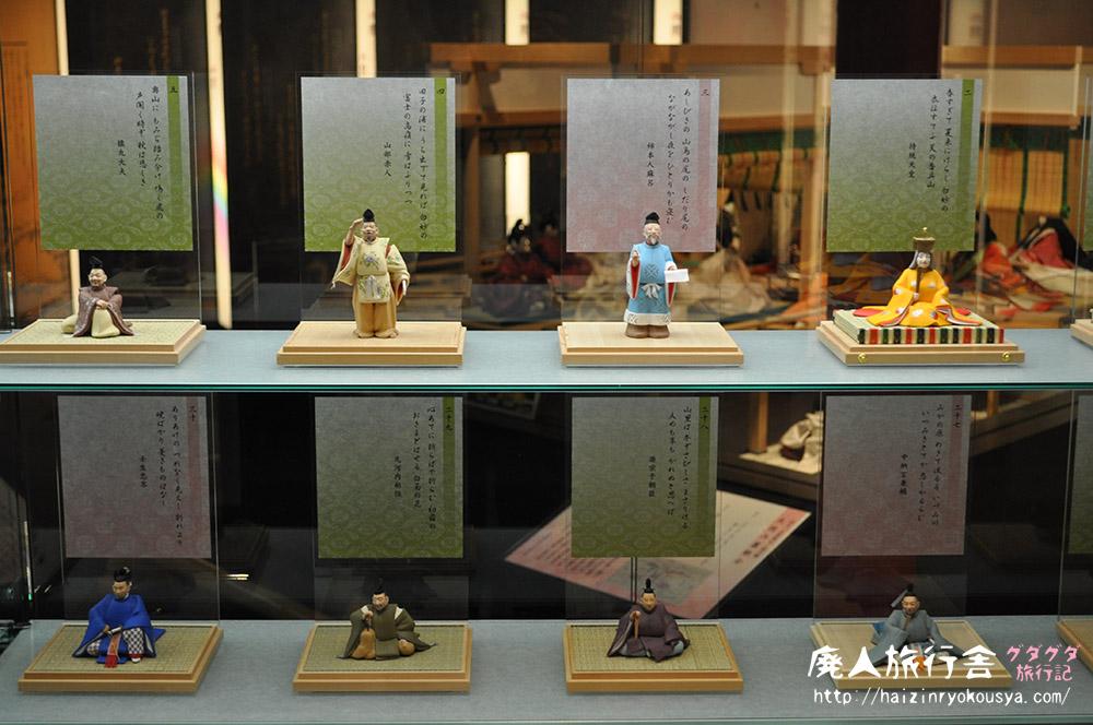 歌人フィギュアに人形歌合ジオラマ!百人一首の殿堂「時雨殿」で大興奮(京都)
