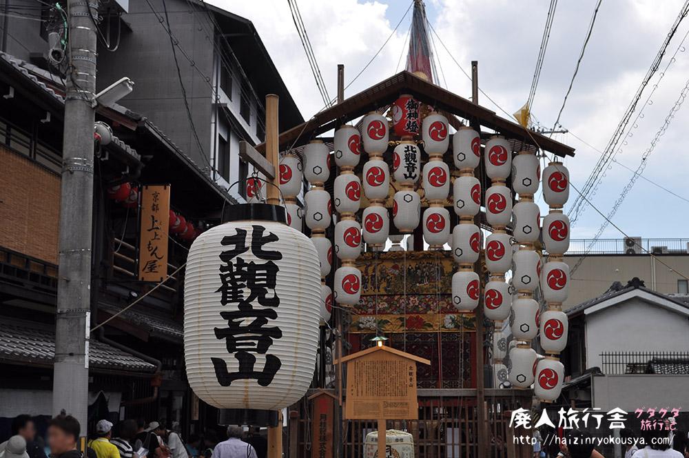 会所巡りが楽しい祇園祭後祭(京都)