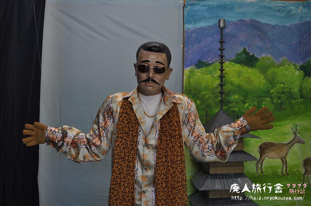 ピコ太郎に直虎様、藤井聡太四段のマネキンも!平成29年度「大垣内立山祭」~前編~(奈良)