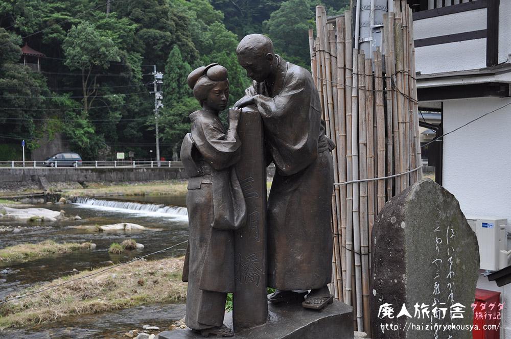 三朝温泉にある露天河原風呂の、もの凄い罰ゲーム感!(鳥取)