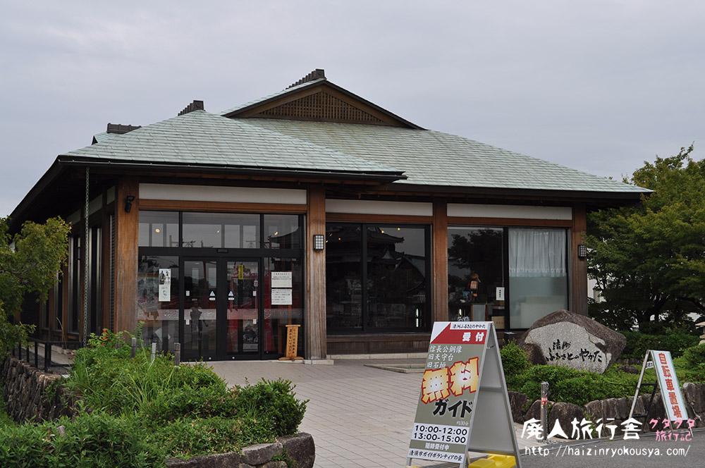 地下に甲冑工房を備える観光案内所「清州ふるさとのやかた」(愛知)