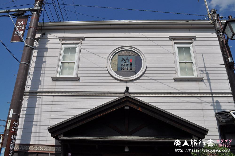 千客万来!招き猫ちゃんの王国「招き猫ミュージアム」(愛知)