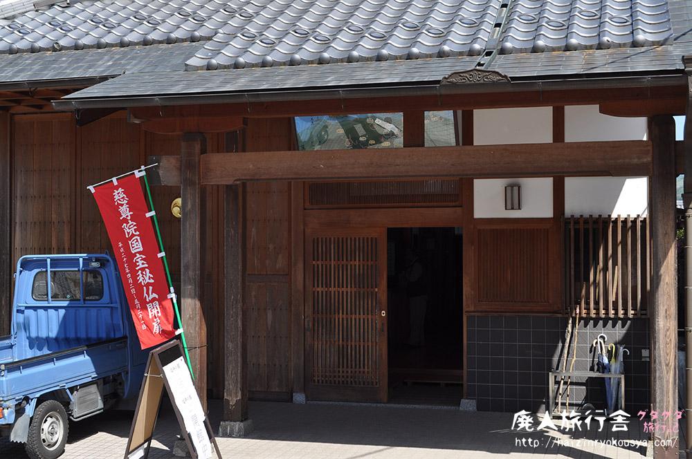 慈尊院参道にひっそりと建つ「信仰の館みろく館」(和歌山)