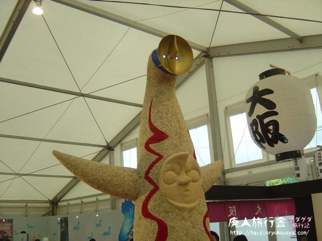 大阪名物「岩おこし」で出来た太陽の塔を姫路菓子博で見た話。(兵庫)