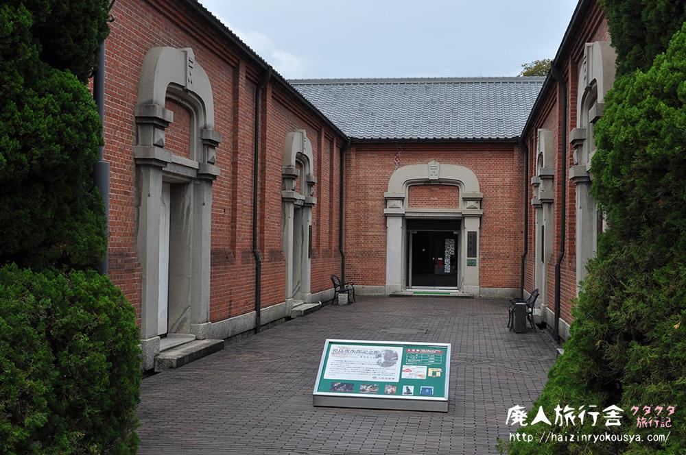 赤煉瓦倉庫の美術館「児島虎次郎記念館」(岡山)