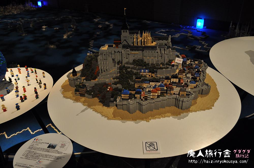 レゴで作った世界遺産の展覧会。後編(大阪)