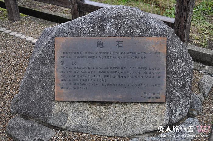 asukakameisi-1