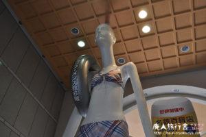 巨大マネキン・ナナちゃん大地に立つ!(愛知)