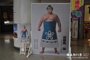変態チックにお相撲さんの髷をクンカクンカ。ふたかみ場所開幕!ふたかみ文化センター(奈良)