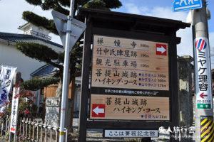 半兵衛さんマニア垂涎の資料館!菁莪記念館(岐阜)