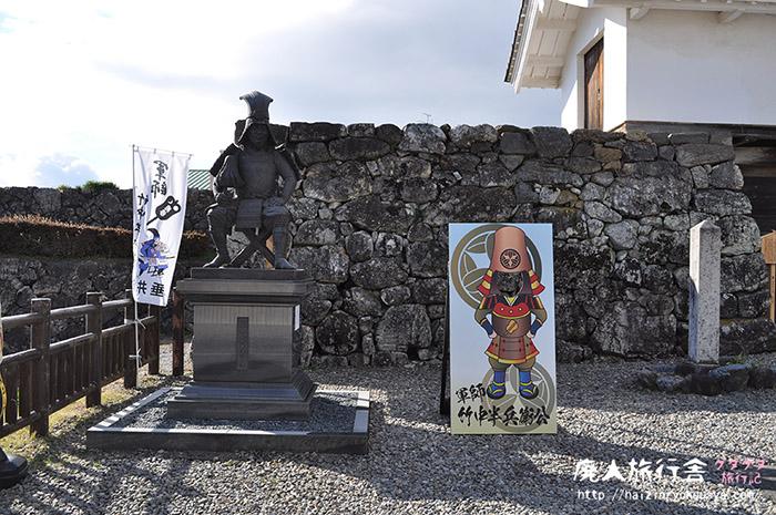 takenakajinya-4