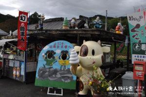 頭上に巨岩は恐怖でしかない!石舞台古墳「秋の明日香村旅行」その6(奈良)