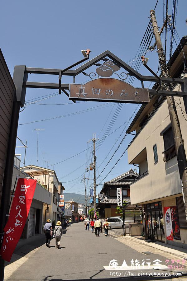 kudoyamaeki-13