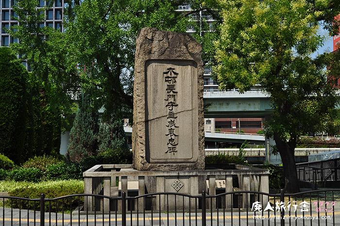miyagawakouzan-1