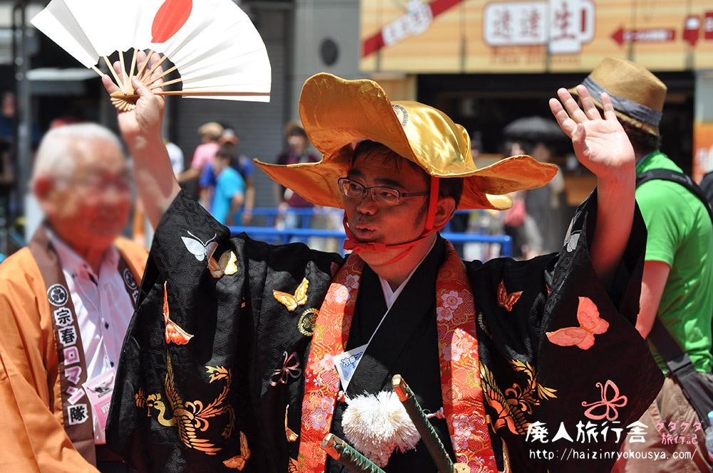 知事がひらひら踊ってた「徳川宗春道中」世界コスプレサミット2015(愛知)