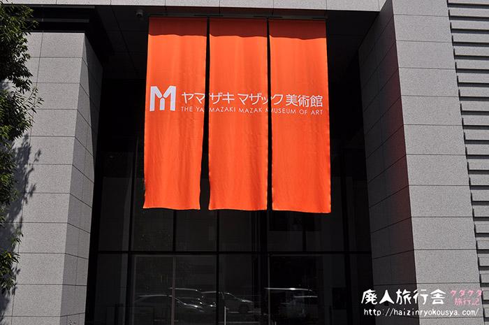 yamazakimuseum-5