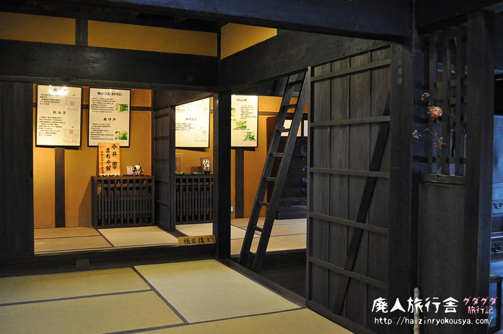 重要伝統的建造物群保存地区・今井町をぶらぶら。今井まちや館(奈良)