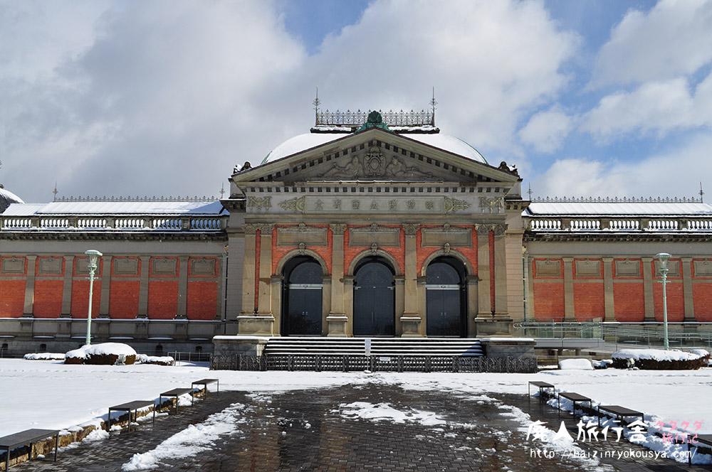 雪が積もる京都国立博物館で「生誕300年 伊藤若冲」展を見る (京都)