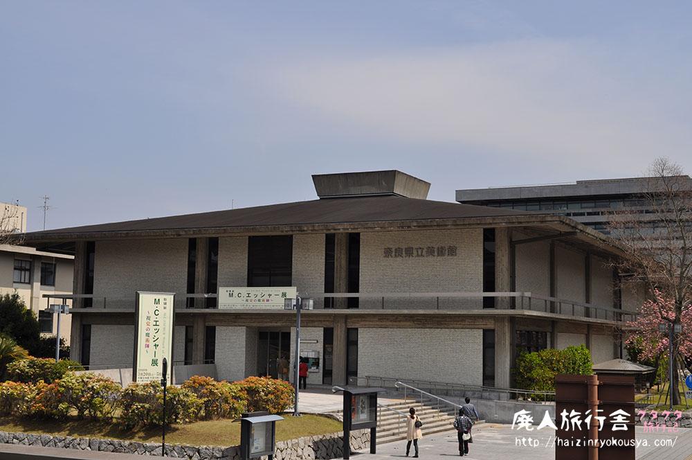 エッシャーのだまし絵に騙されに行った。奈良県立美術館(奈良)