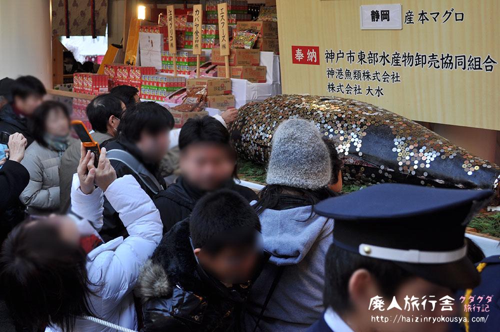 福男レースとお金がいっぱい貼りついたマグロッ! 西宮えびす神社(兵庫)