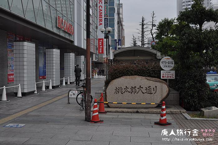 銅像だらけの桃太郎大通り! 冬の青春18きっぷ・岡山旅行その1(岡山)