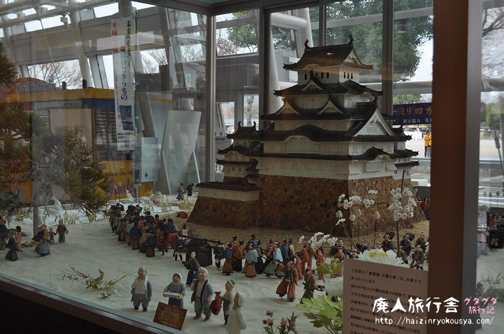 お菓子の姫路城の城主はバカ殿様だった。「イーグレ姫路」(兵庫)