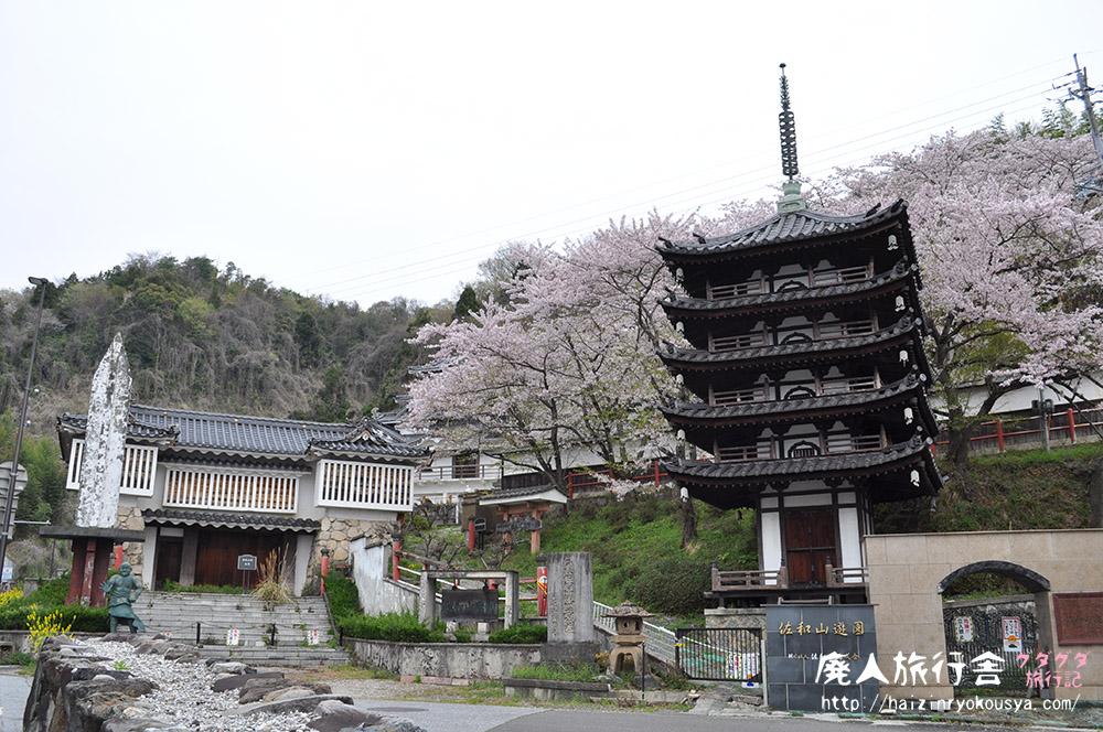 金閣寺に五重の塔。彦根のパラダイス!佐和山遊園!(滋賀)