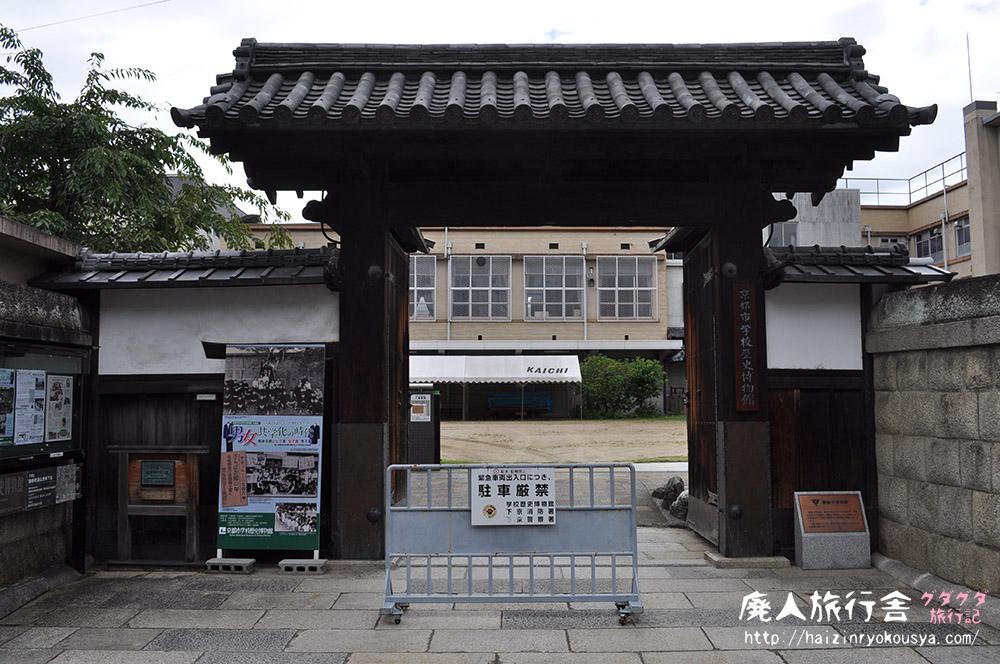 学校がテーマのマニアック博物館「京都市学校歴史博物館」。給食の食品サンプルが萌えだ!(京都)