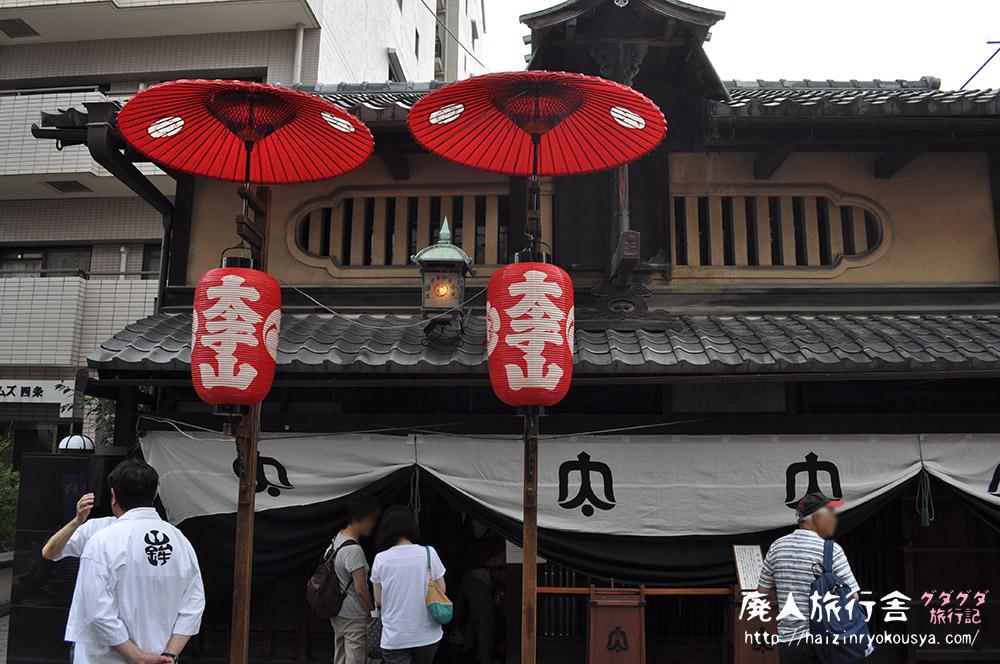 祇園祭前祭。太子山と秦家住宅を見に行った。(京都)