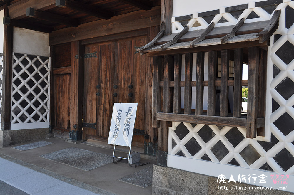 門と家屋が合体!旧大村家住宅長屋門を見学!(和歌山)