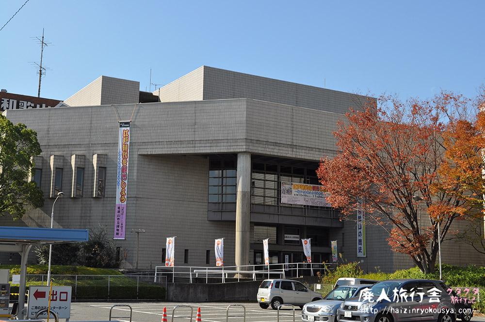 大迫力の和歌山城城下町ジオラマに釘づけ!「和歌山市立博物館」(和歌山)