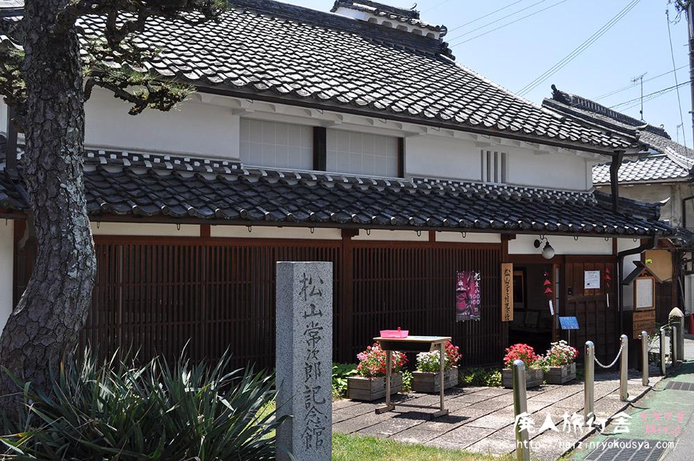 ゆるさたっぷりの名曲「真田祭の歌」の作詞家・松山常次郎さんの記念館(和歌山)