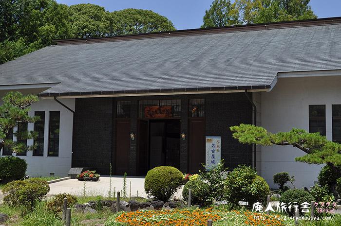 名古屋城と言えば、やっぱり金のシャチホコ。「名古屋城西の丸展示館」(愛知)