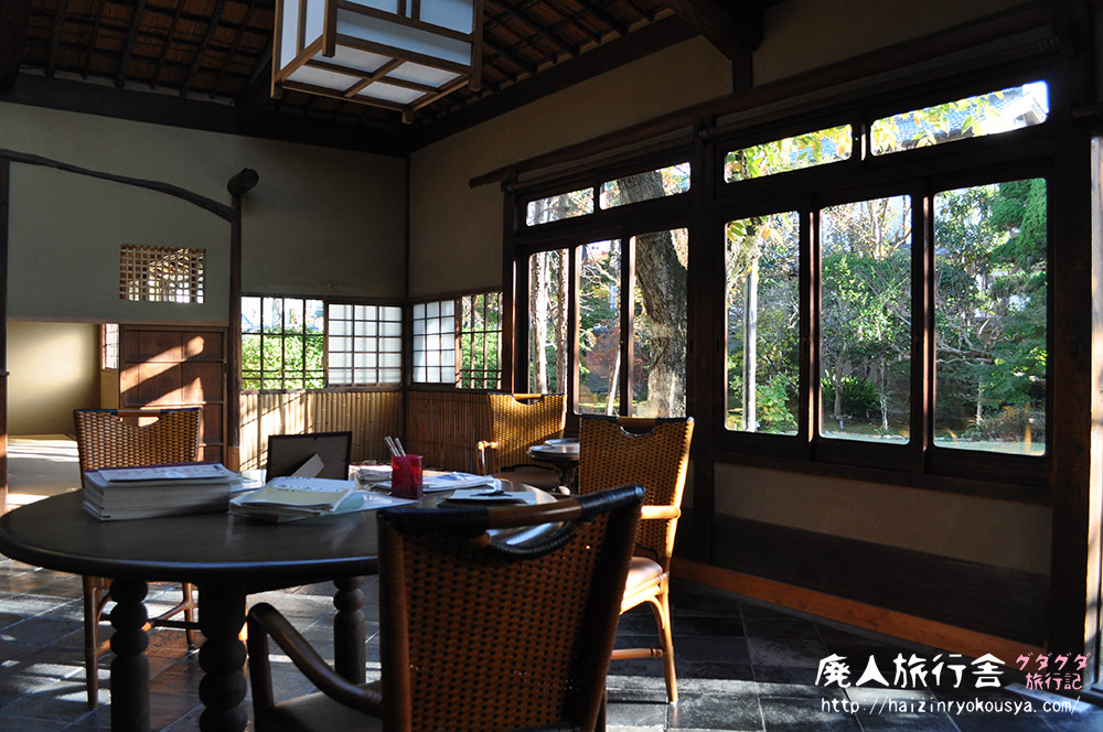 書斎に茶室。文豪志賀直哉のお宅訪問「志賀直哉旧居」(奈良)